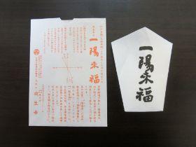 blog20141224_02